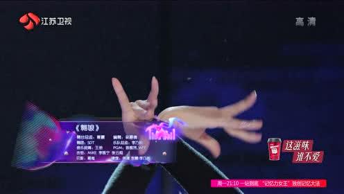 这个小姐姐跳蔡依林《舞娘》惊艳了!全程高难度劈叉转圈~