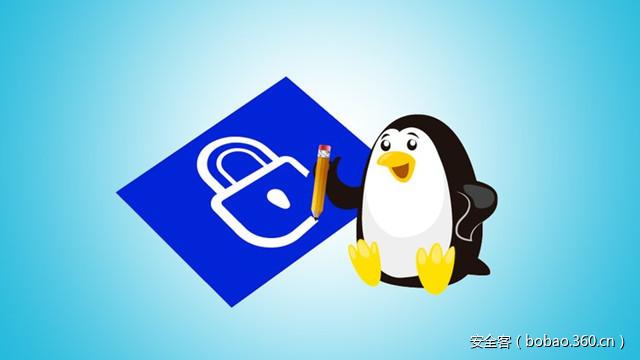 【技术分享】在Linux中使用C语言实现控制流保护(CFG)