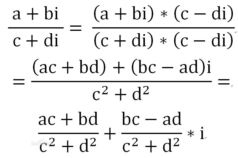 模拟乘法运算电路