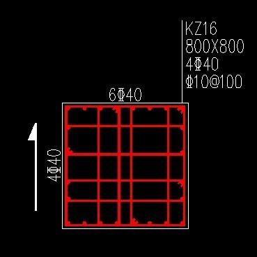 建筑工程产品谁给我解释一下,模板边有个箭图纸设计图纸柱子ug图片