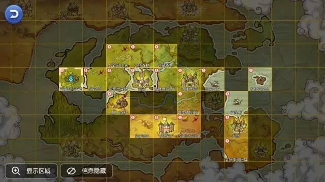 1.0古城咏叹调即将上线3.jpg