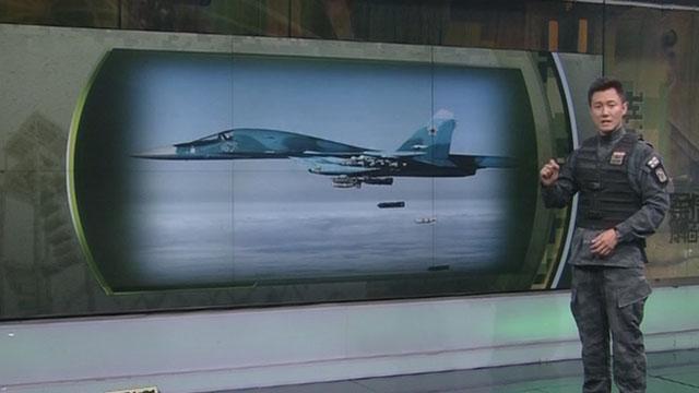 《军情解码》20151013俄军苏-34作战挑大梁