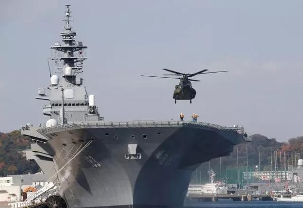 中方回应日准航母巡航南海:必采取措施坚决反对 - 钟儿丫 - 响铃垭人