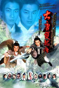 大唐双龙传 TVB版