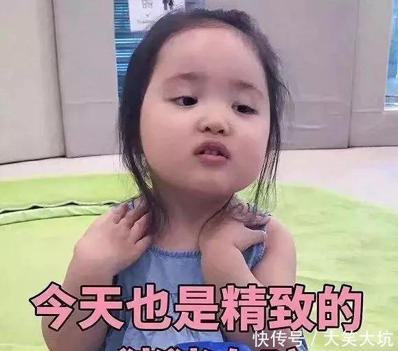 如果熊孩子都像表情里的萌娃一样可爱,那该表情包开心微信图片