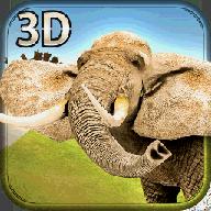 野生大象3D模拟器