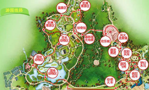 无锡动物园太湖欢乐园有哪些景点?(全部)