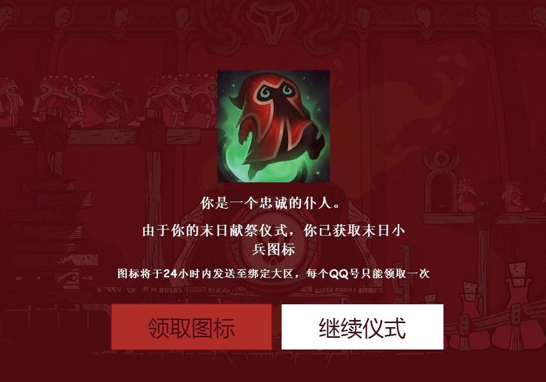 《英雄联盟》国服官网推出网页小游戏