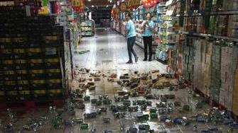 吉林松原发生4.9级地震:哈尔滨 长春等地有震感