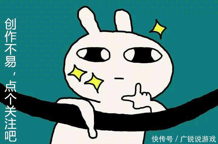 阴阳师:四个山兔可以轻松陪你度过这些要命的副本!