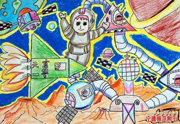 四年级科幻画怎么画图片
