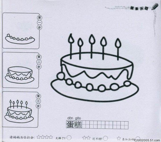 绘画入门1 幼儿童学画画 幼儿启蒙益智注音版拔萝卜图书籍