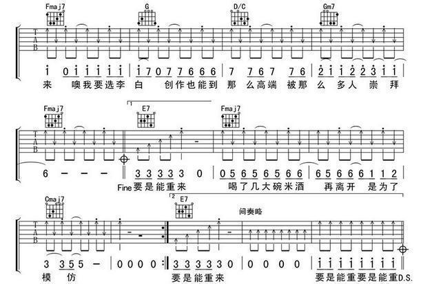 电路 电路图 电子 乐谱 曲谱 原理图 614_413