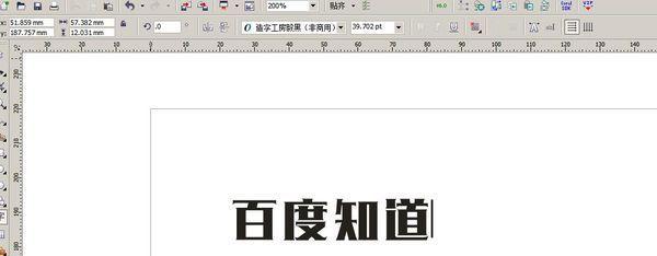 cad中字体竖向改成横向填充?_360v字体cad块是设置哪个文件夹图片