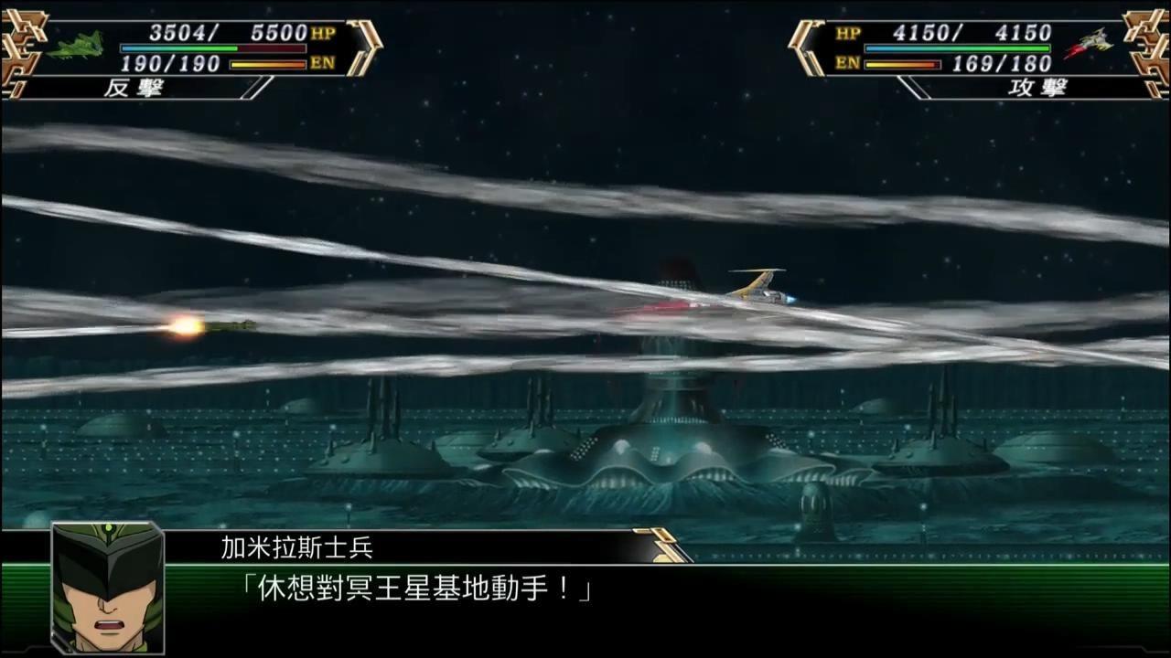 《超级机器人大战V》评测 (23).jpg