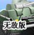 坦克大战最后的战役2008(无敌版) 1.5安卓游戏下载