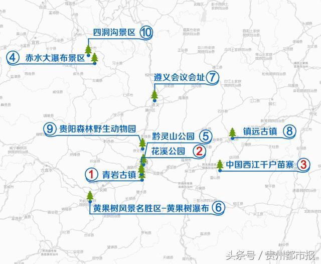 德江县城红旗路地图