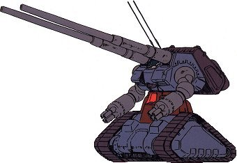 RX-75先行量产型钢坦克