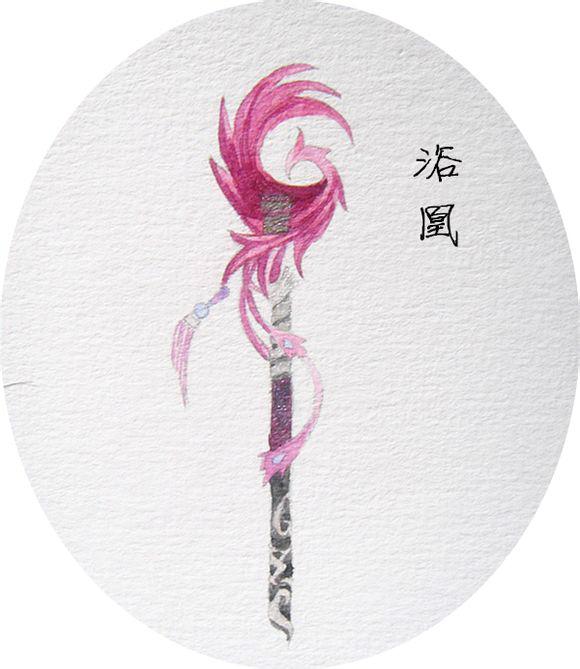 古风刀剑图片