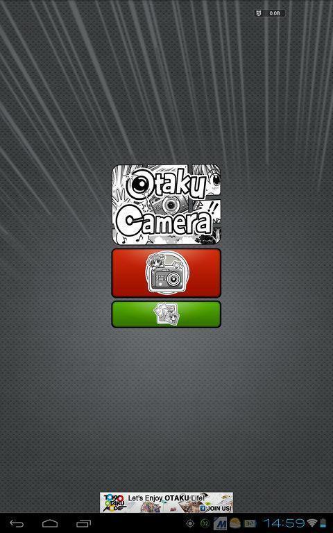 宅相机截图1