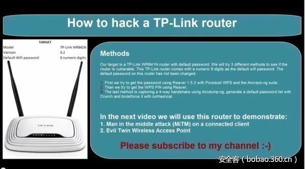 针对 TP link WR841N 路由器的一次渗透