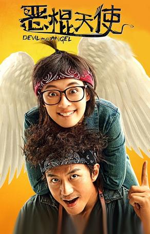 恶棍天使【免费首播】
