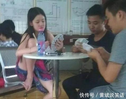 爆笑GIF:妹子,你打牌这坐姿好霸气,你爸知道吗?