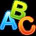 新软看图识字字母篇