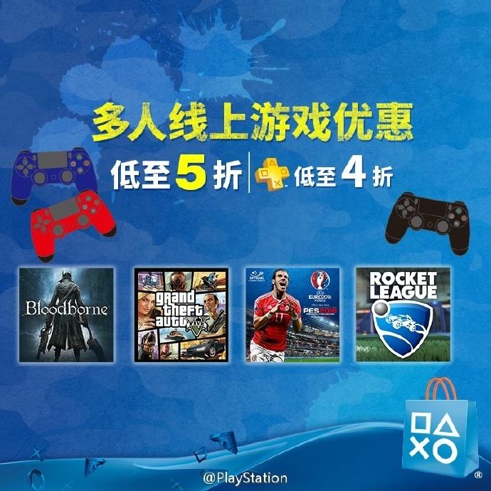 索尼开启ps4游戏促销