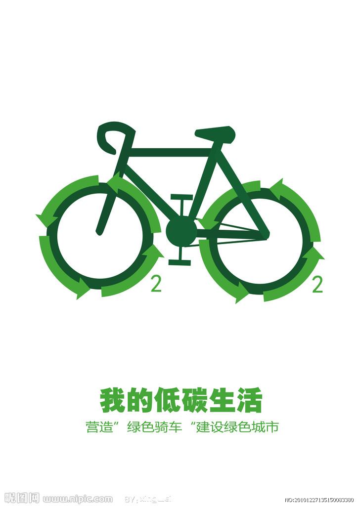 特别从中国能源结构看,低碳意味节能,低碳经济就是以低能耗低污染为