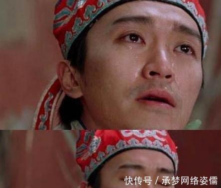 男明星哭戏邓伦哭出双眼皮,罗云熙让人心疼1,只快要放假表情包图片