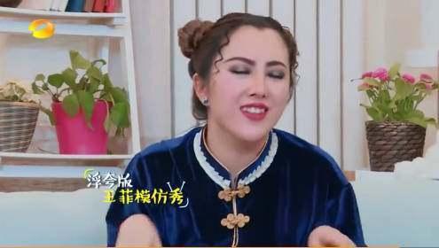 王菲唱功实力被艺人嘲讽,湖南台的炒作手段也太明目张胆了吧!