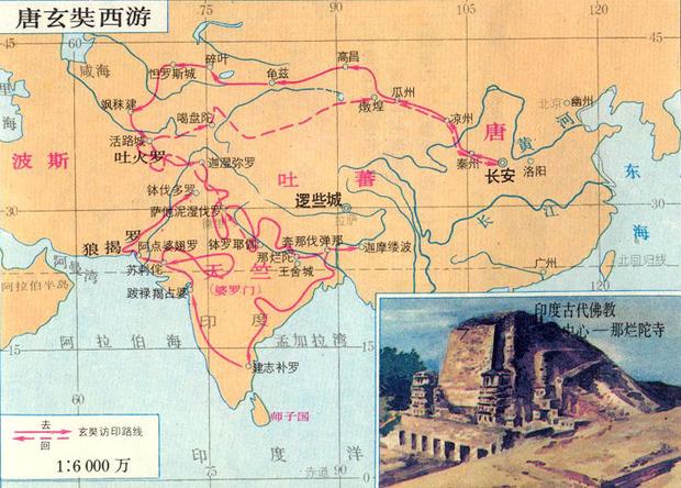 西游记中师徒4人西天取经的路线图.(地图标明)