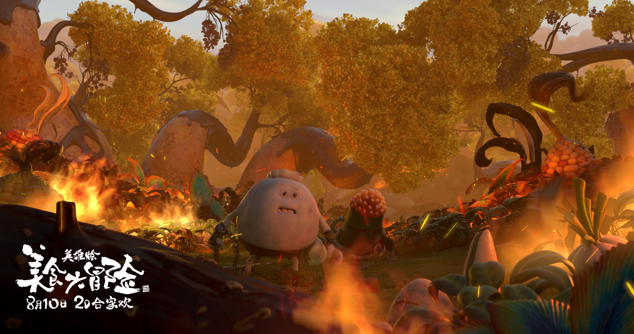 """《美食大冒险之英雄烩》曝口碑特辑超有料亲子国漫获赞""""好莱坞式动画"""""""