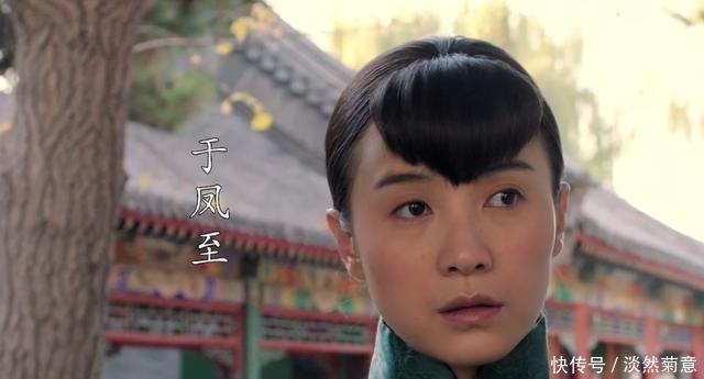 王永江整顿产业,张作霖说想关哪个都行,但于凤至名下的不能动