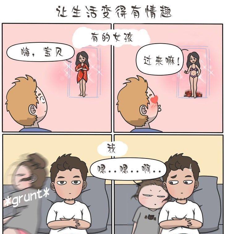 12张漫画相处漫画,你看到中否是从了自己?情侣二哈图片