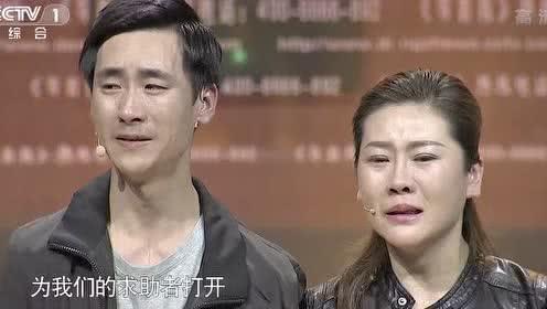哭惨了!失踪了18年的妈妈你听得到儿女的呼唤吗?