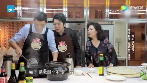 郎朗面对一锅的饺子