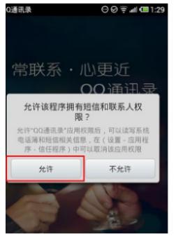 把三星手机的苹果倒进手机数据_360升级系统苹果问答回事但安装不了怎么手机图片