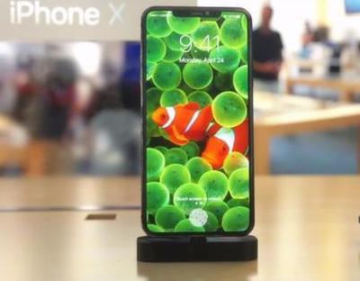 iphone8什么时候上市多少钱?什么时候可以买到?