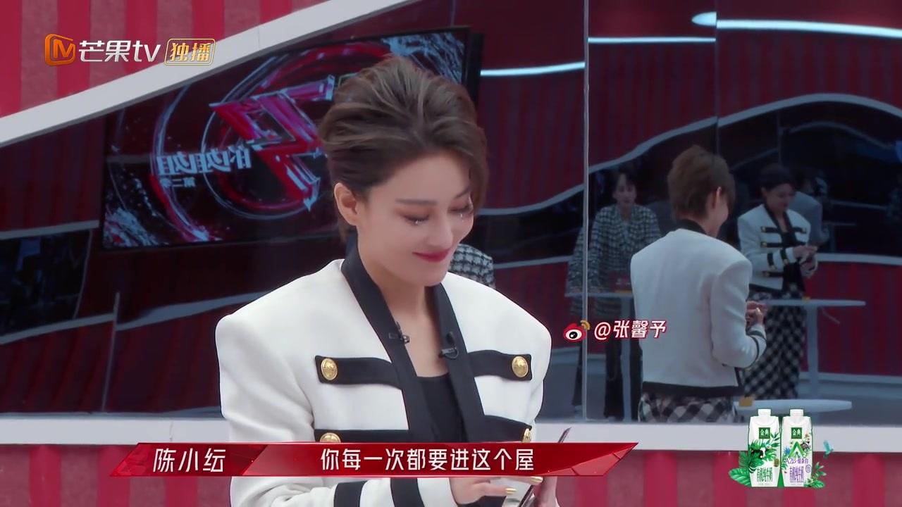 江映蓉张馨予袁姗姗淘汰