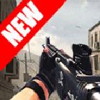 狙击手射击3D - FPS游戏