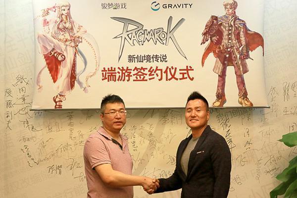 骏梦游戏执行董事麦欣荣与Gravity CEO朴贤哲