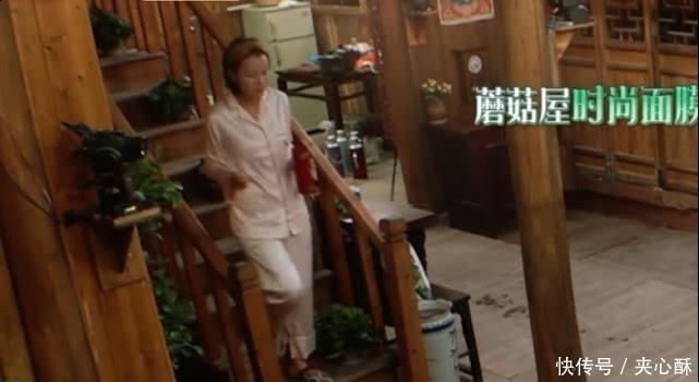 小S睡衣、叶一茜睡衣、宋茜睡衣、王丽坤睡衣亚洲速情趣极avv睡衣图片