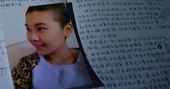 临沂19岁白血病女孩死亡日记