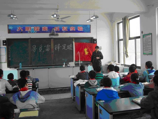 一心为了学生--记汤阴县瓦岗乡冯村学校教师刘艳丽