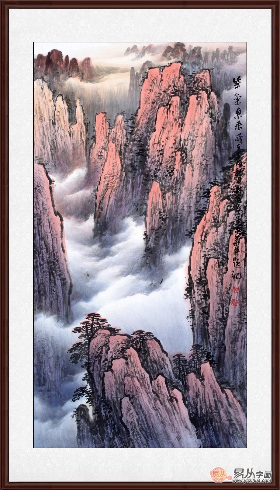 李林宏最新力作竖幅山水画黄山《紫气东来》作品在【易从网】热销中