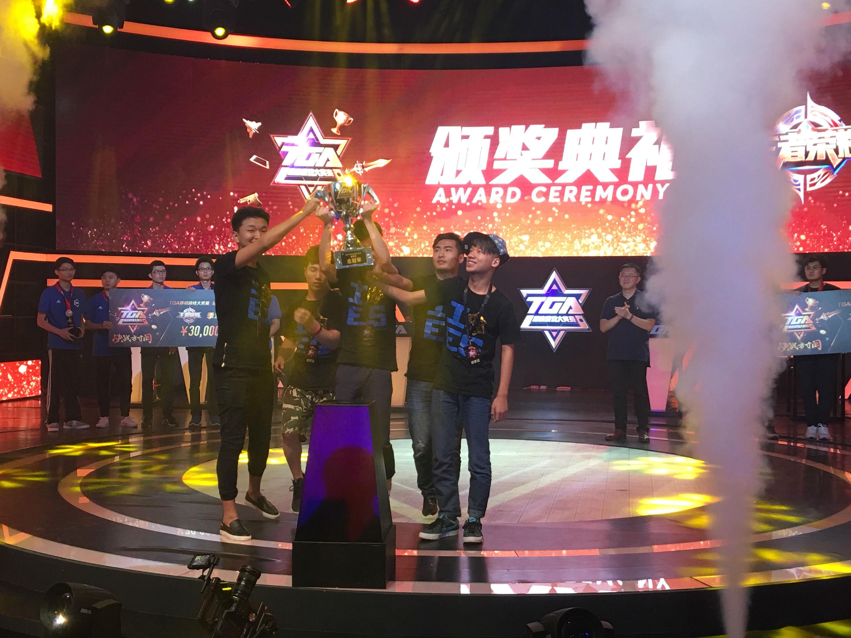 TGA移动游戏大奖赛秋季赛8月10开战