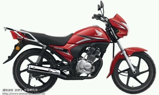新大洲本田锐彪摩托车怎么改,极速才可以提高?