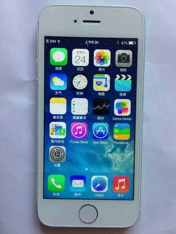 5版本刷ios8苹果操作系统(这种手机华为和真手机相比有区别)求好用苹果4g流量v版本图片